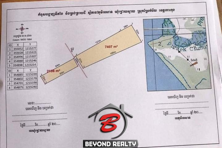 title and layout of the land for sale in Srae Ambel