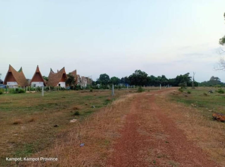 Land for sale in Andoung Khmer Kampot Cambodia