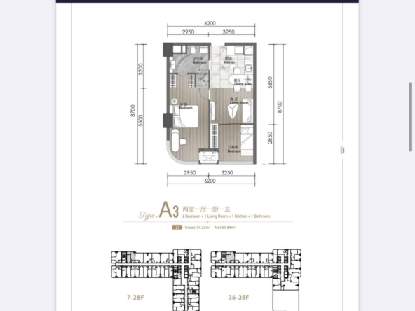 Vue Aston 2 bedroom layout A A3 Type